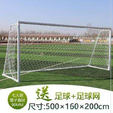 Limited 3 people 4 people 5 people 7 people 11 people goalball training home. Children's basketball rack football net-style men and women
