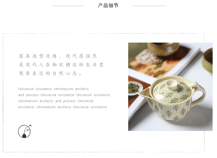 Ceramic small teapot kung fu tea set to restore ancient ways side of blue and white porcelain cup tea, small household handle CiHu