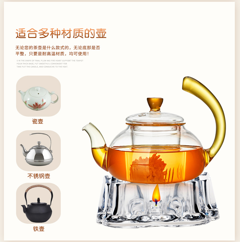 Insulation base size flower teapot teacup glass heating base contracted and I lead - free heart - shaped candles