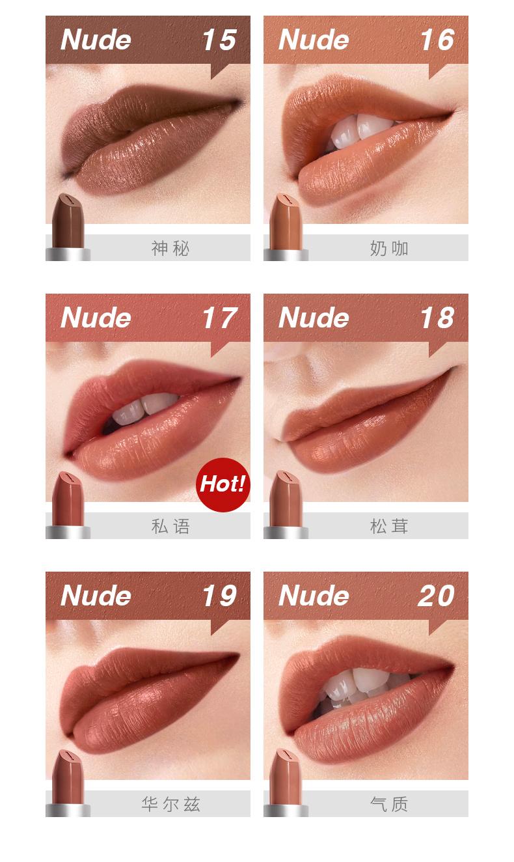 魔方唇膏-完整(只有图片_12.jpg