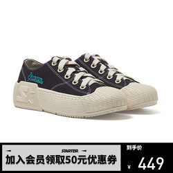 STARTER new trend of low to help men and women couple models retro heavy-bottomed increased casual shoes canvas shoes