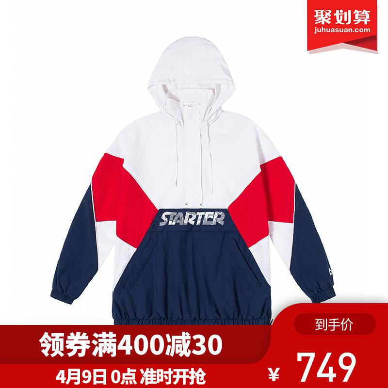 STARTER mùa thu và mùa đông cổ điển khâu tương phản màu sắc thể thao retro và áo khoác nửa mở giải trí - Áo khoác thể thao / áo khoác