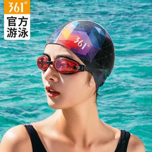 361 степень новый шапочка для купания для взрослых мода специальность уютный длинные волосы плавать шляпа не сдерживать глава подходит для мужчин и женщин матерчатая шапка
