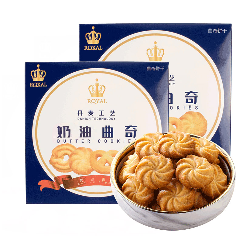 暖小糖丹麦风味曲奇饼干网红休闲零食品小吃下午茶奶油味点心糕点