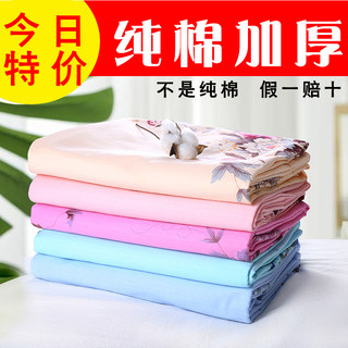 National old-fashioned pure cotton bed sheet single double single single cotton old Shanghai thickened old coarse cloth nostalgic sheet single