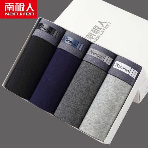 【南极人正品】4条装男士内裤男纯棉质平角裤宽松青年男生短裤