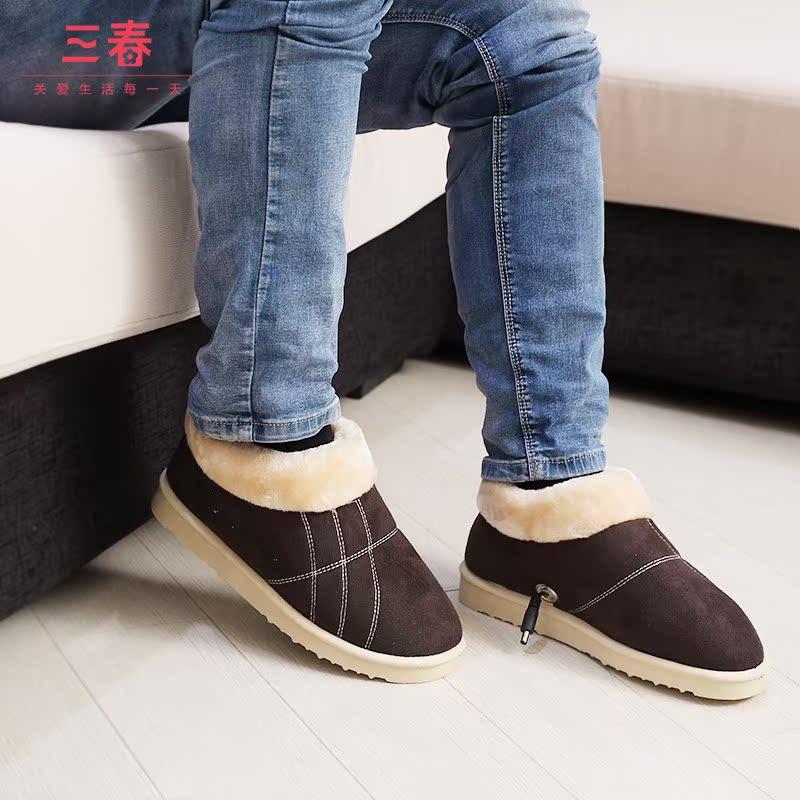 鞋可行走充电棉鞋加热电热保暖拖鞋冬季居家男女暖脚宝插电式电暖