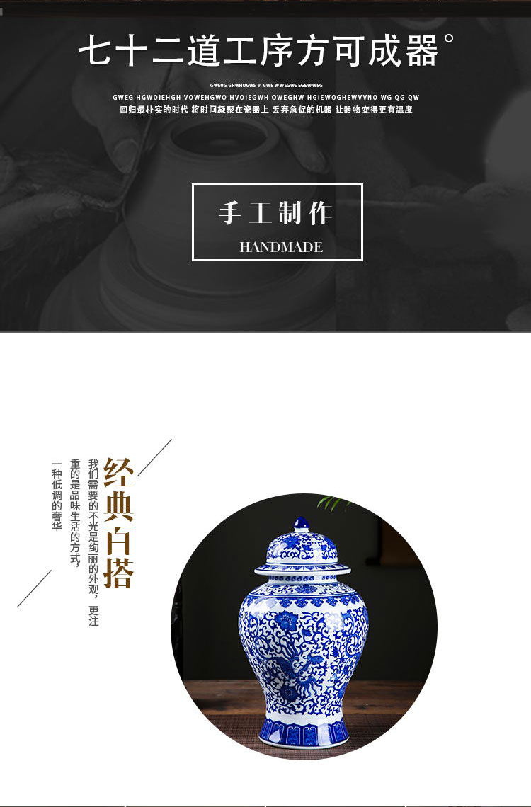 Jingdezhen ceramics furnishing articles of the ancients put lotus flower general pot of blue and white porcelain vase sitting room of Chinese style household ornaments