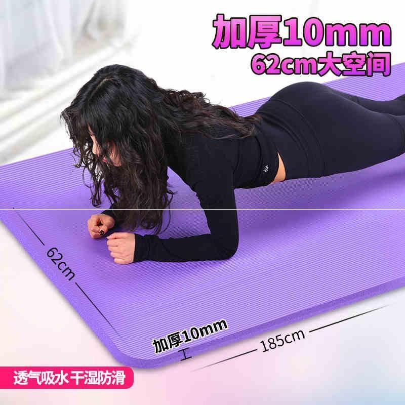 瑜伽垫女加厚加宽加长防滑健身初学者拉丁舞蹈双人垫子家用练功垫