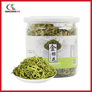 Liangkang honeysuckle tea dried honeysuckle canned seal mound honeysuckle herbal tea heat-reducing fire office health tea
