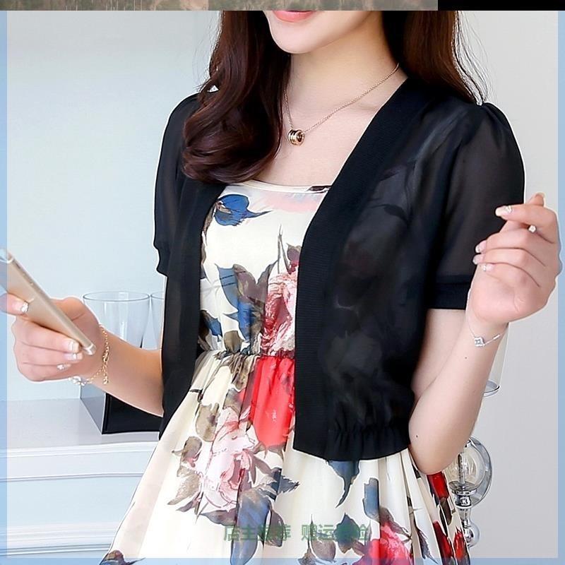 外搭短款小披肩女夏季开衫配吊带长裙的网纱外套透明薄纱百搭。