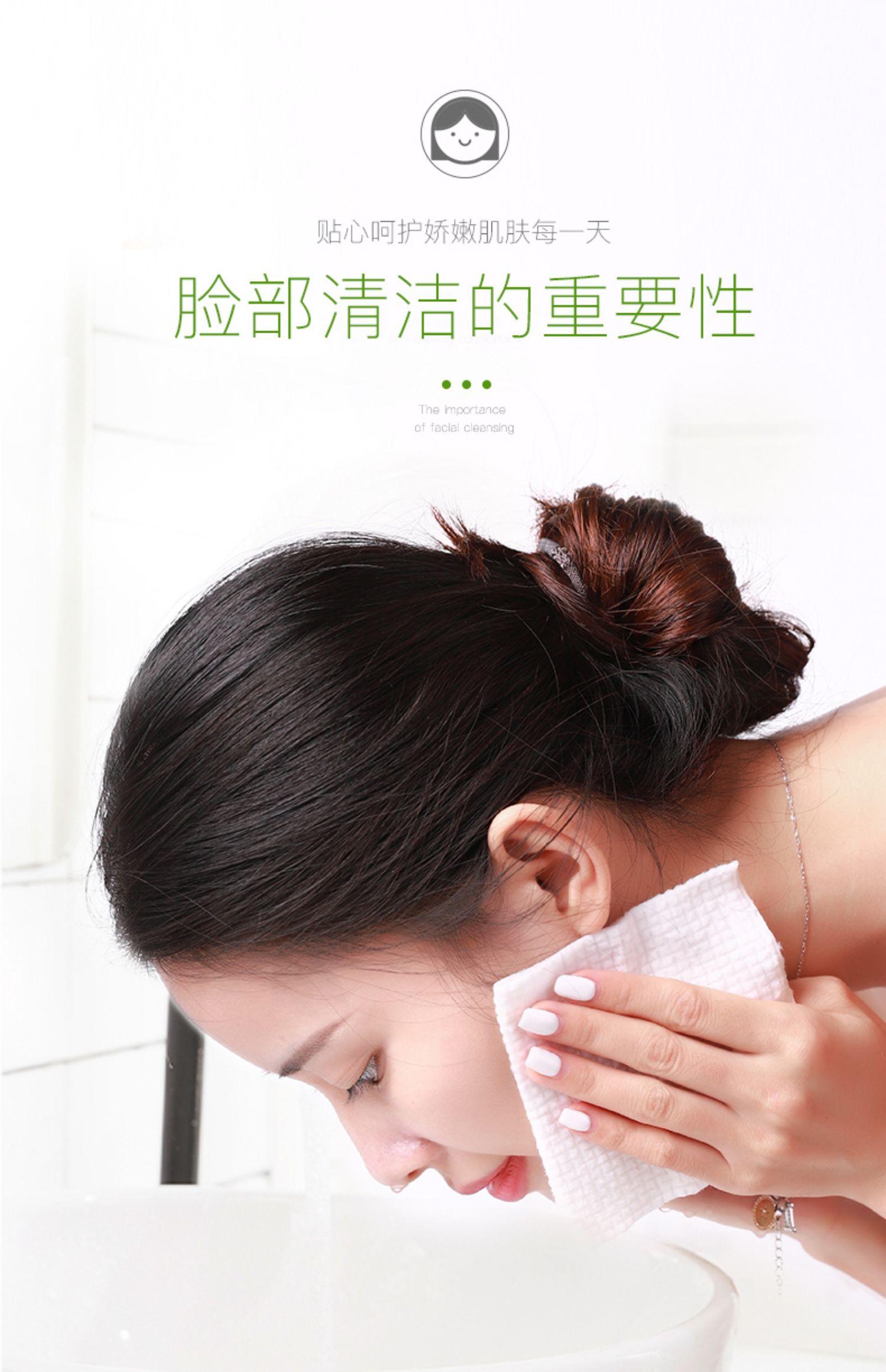 尔木萄云感洁面巾洗脸巾卷筒式4