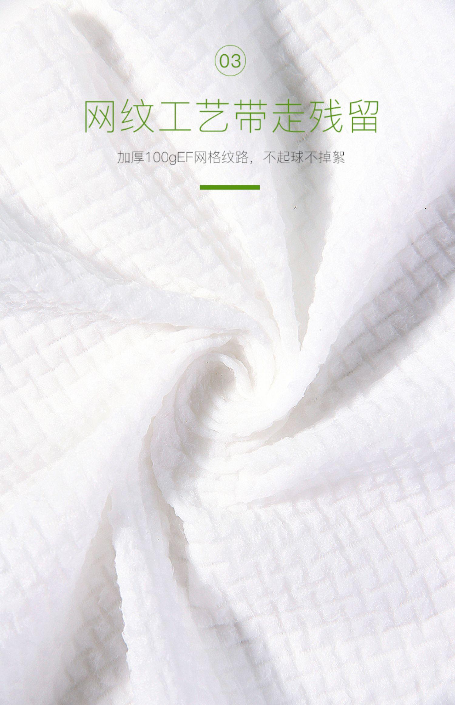 尔木萄云感洁面巾洗脸巾卷筒式9