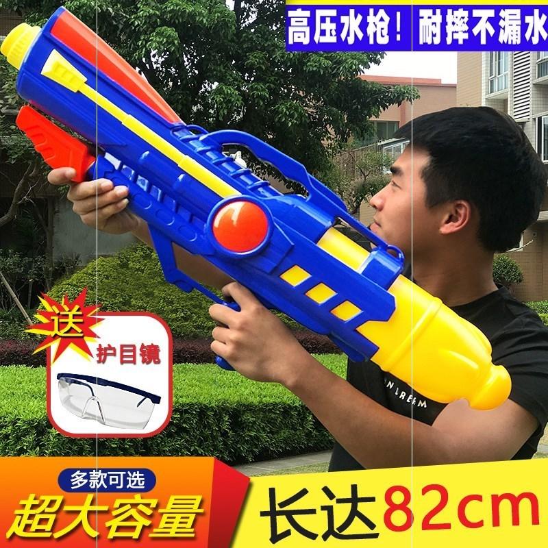 Đồ chơi súng nước trẻ em bắn súng nước, vòi xịt cao áp kéo nước, lễ hội té nước, đồ chơi bảng treo trường học dưới nước. - Súng đồ chơi trẻ em