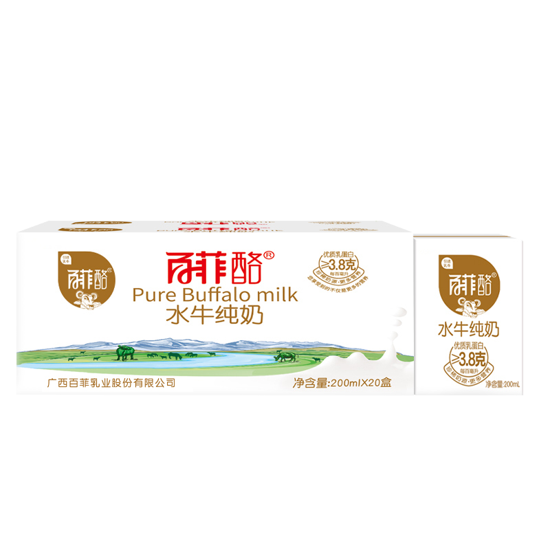 【双11预售】百菲酪水牛纯奶整箱200ml*20盒装广西水牛奶