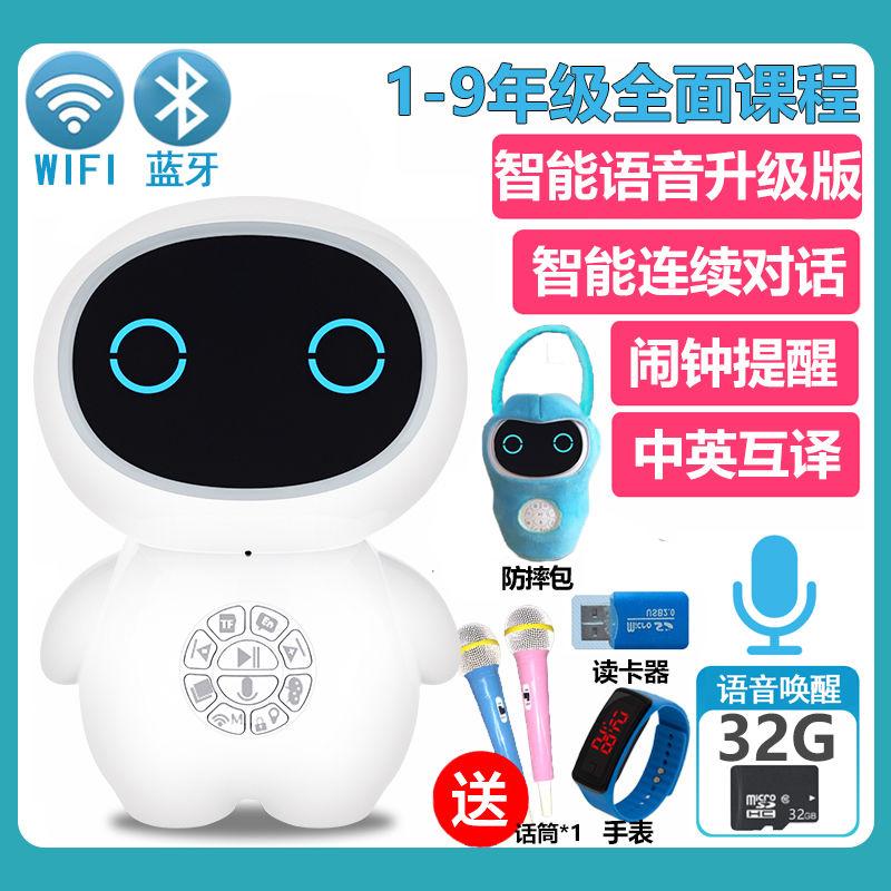 玩具儿童机器人v玩具学习机男孩早教机智能故事可充电wifi小帅小胖