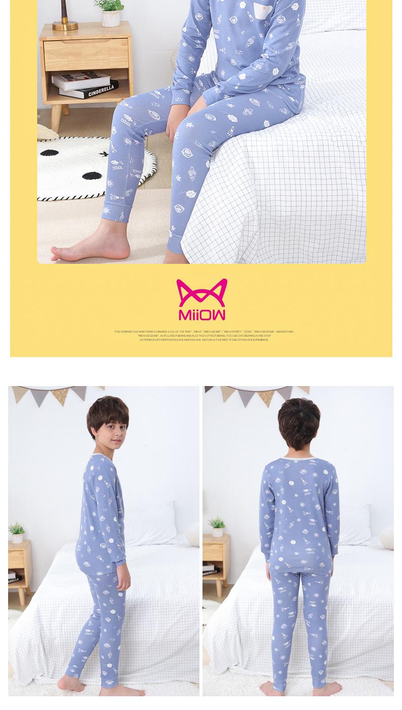 猫人 男童 100%纯棉秋衣套装 图8
