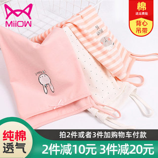 Cat people girl vest cotton children's underwear big children sleeve wear summer girl wearing small sings thin section