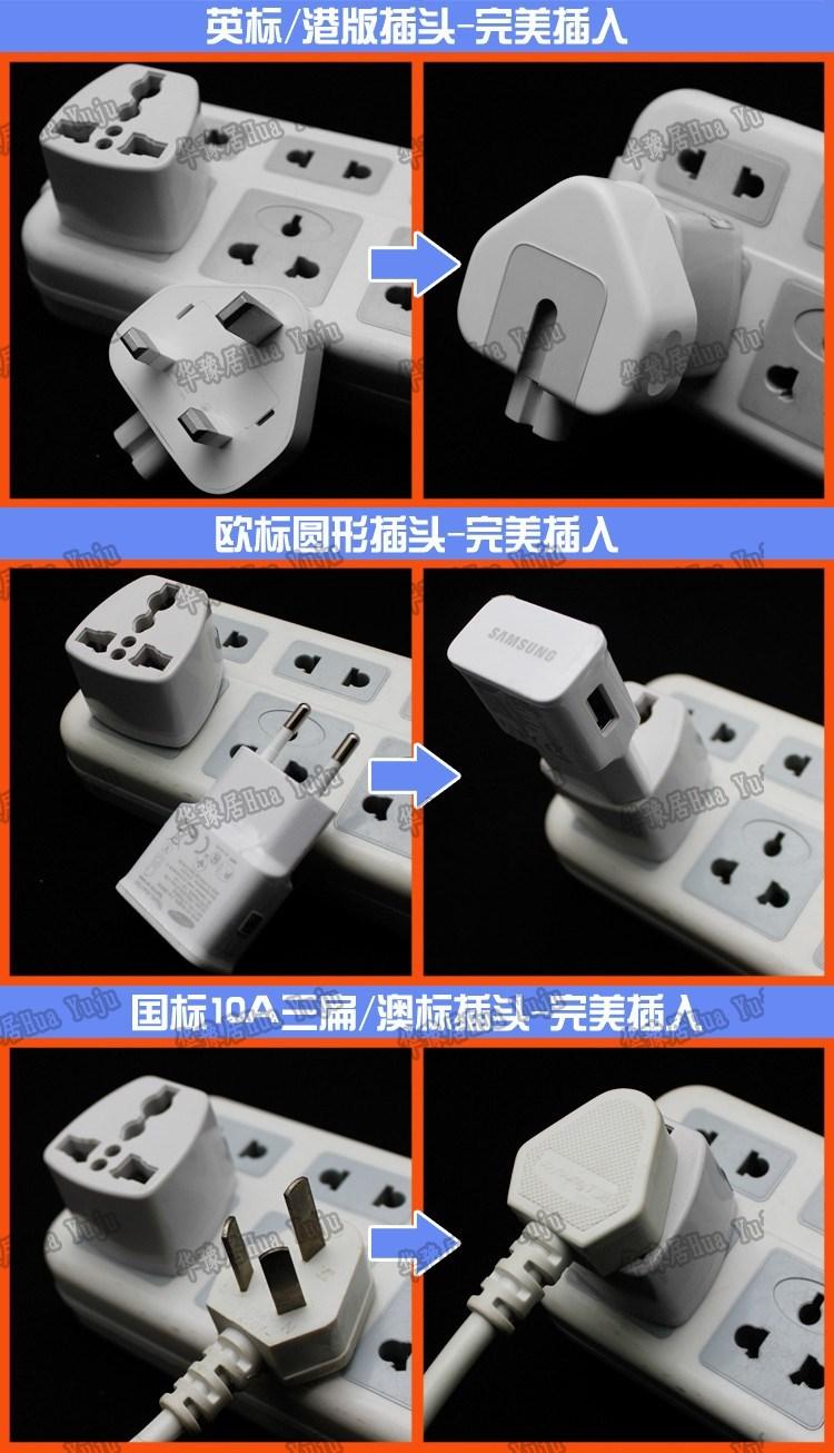 插座港版英标通用转换器包邮三脚两孔二三三转二新款插头插国标无