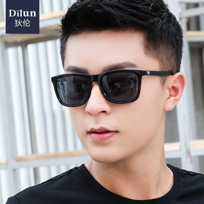 2020新款偏光太阳镜男士墨镜潮流开车专用眼镜大框防紫外线驾驶镜