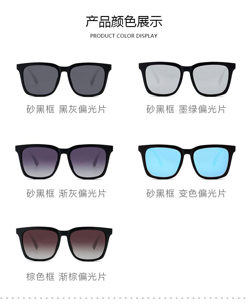2020新款偏光太阳镜男潮流时尚方形墨镜韩版眼睛防紫外线开车眼镜商品详情图