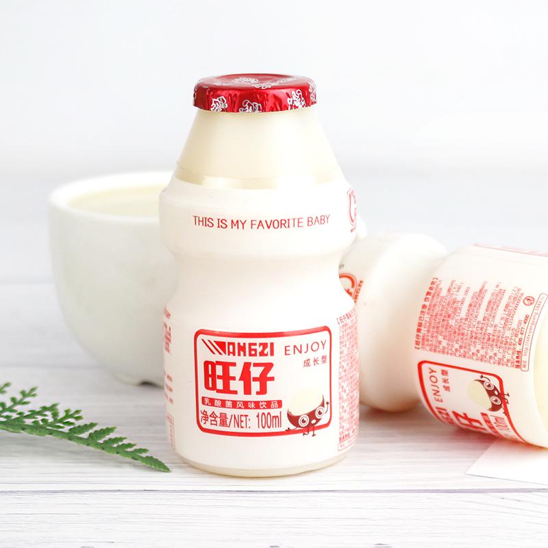 旺仔牛奶乳酸菌饮料胃动力养胃多小瓶100ml*20瓶儿童益生菌酸奶
