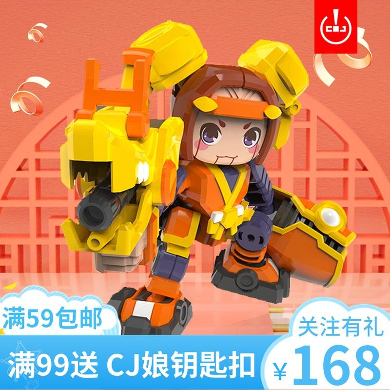 Phổ thông toàn cầu loạt vua vinh quang Luban 7 biến dạng robot đồ chơi mô hình tay áo giáp - Gundam / Mech Model / Robot / Transformers