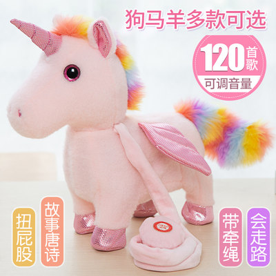 Children's electric plush toy dog ​​can walk, bark, sing and dance, horse and sheep simulation puppy robot dog girl