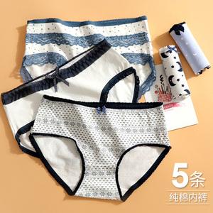 【南极人】无痕大码女纯棉三角内裤5条