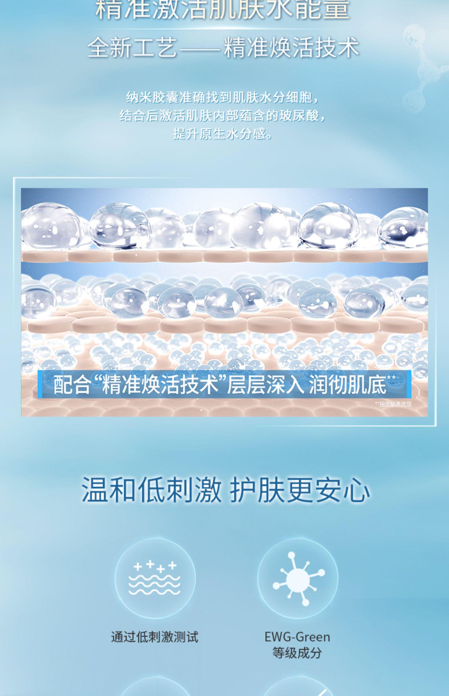 【AHC】小神仙水补水保湿水乳六套装