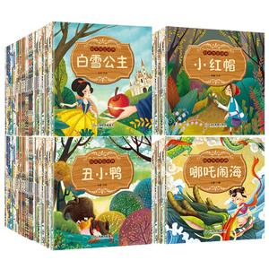 【超值100本】儿童绘本幼儿绘本