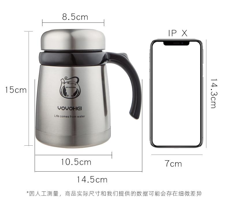 保温杯大容量带手柄办公室用泡茶水杯男女士大肚杯商务不锈钢杯子详细照片