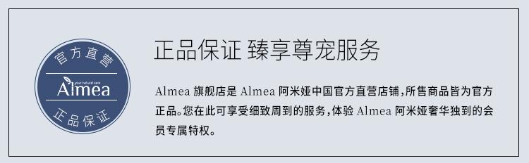 ALMEA/阿米娅 Xbrow眉毛臻萃精华液3ml 眉毛增长液商品详情图