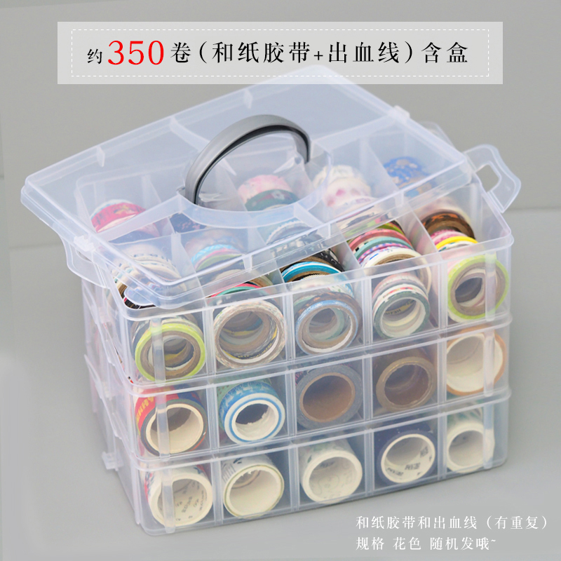 Extra Large Tape Bleeding Gift Box Has A Repetition (about 350 Volumes)