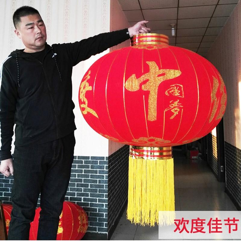 2019防水大红大号春节新年过年大门口户外超大铁口灯笼1/2米