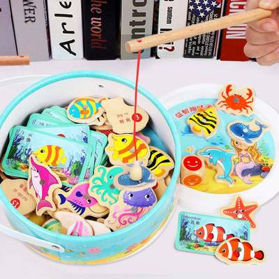 Children's fishing toy magnetic fish one-year-old baby toy children's force development 2 kitten 3 set boys