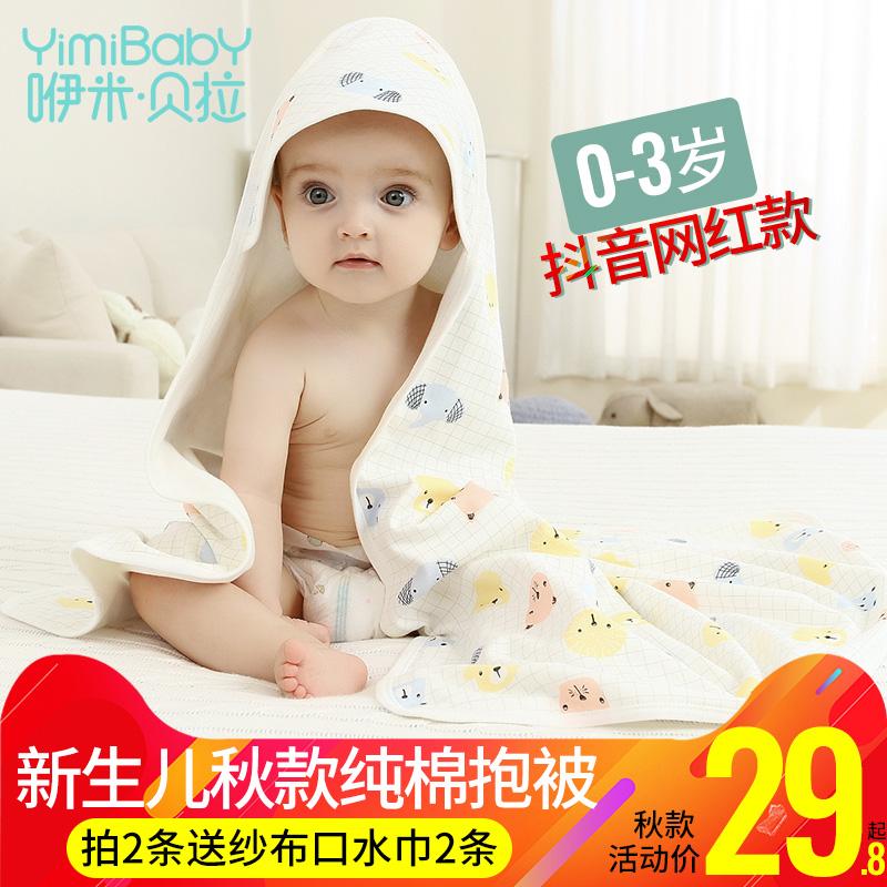春秋纯棉襁褓抱被宝宝初生儿四季婴儿新生夹棉厚抱毯包被通用包单