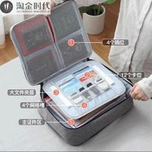 證件收納包盒存放小巧儲物簡易本子大容量卡位包居家存折證照 個性