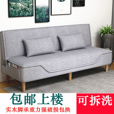 Demand-washed sofa bed, two sofa lunch, small apartment sofa single double folding rental house small bed
