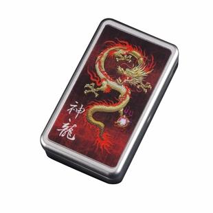 烟盒20支装带充电打火机一体创意防风个性超薄便携香菸盒定制送男