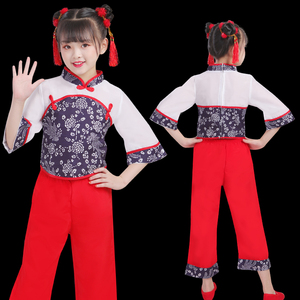 Children chinese Yangko costume waist drum performance dress for girl village girl bamboo hat dance dress new year day stage costume