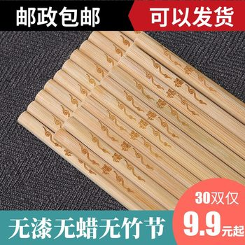 Chopsticks non-painted and wax-free household bamboo chopsticks high-grade solid wood hot pot chopsticks lengthened chopsticks natural bamboo quick sub 30 pairs of custom