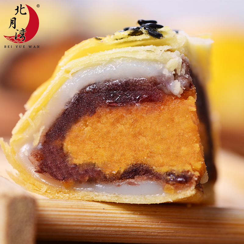 北月湾红豆雪媚娘麻薯蛋黄酥糕点办公室零食中秋月饼网红小吃6枚
