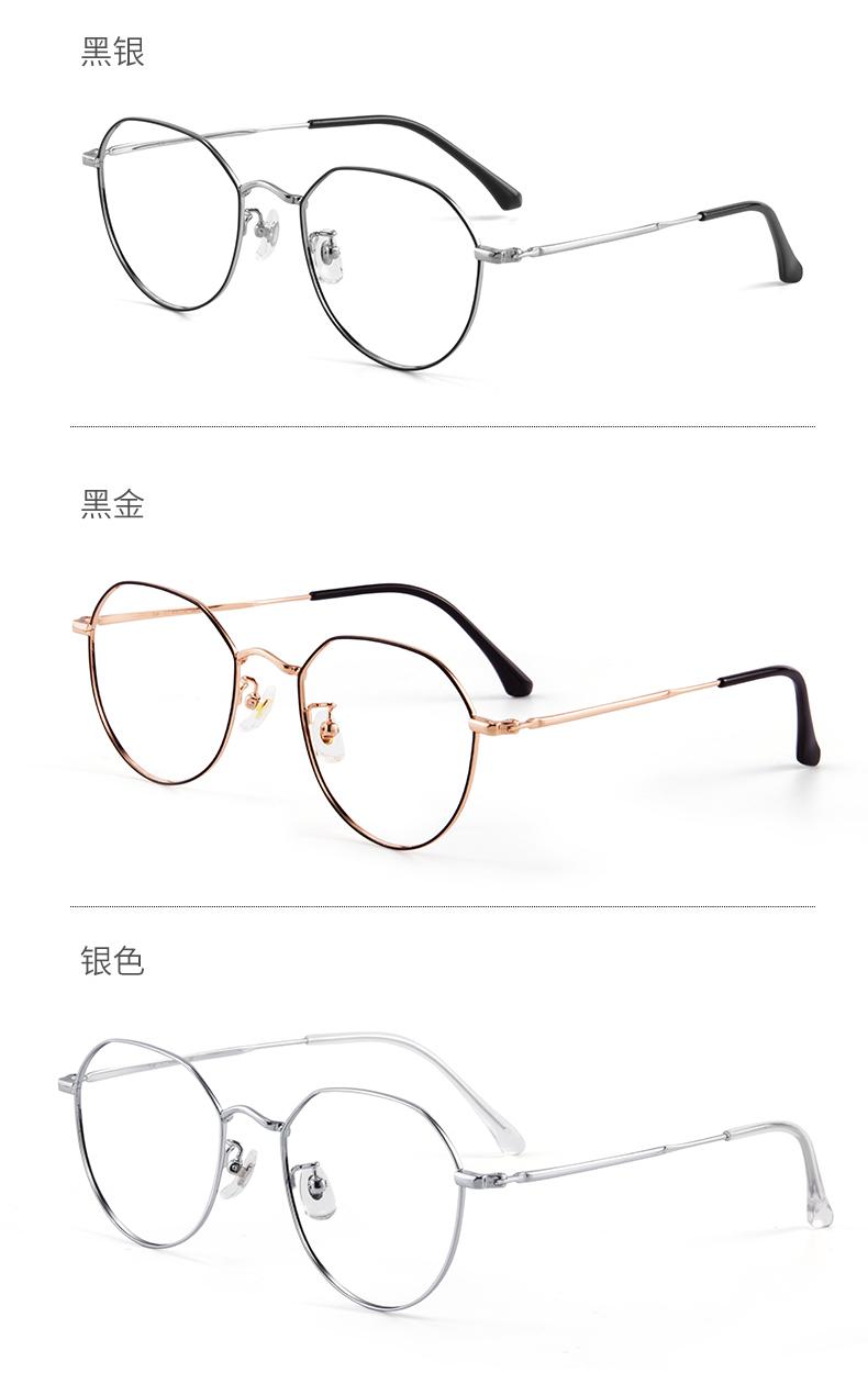 乐申 防蓝光超轻9g纯钛眼镜 0-600度免费配 图19