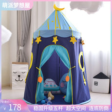 Children's tent house indoor game home girl princess castle little baby boy yurt house dollhouse