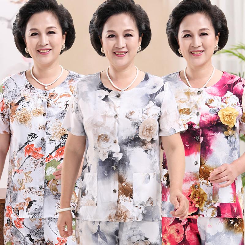 妈妈棉绸睡衣女套装夏季薄款中老年人绵绸短袖两件套人造棉家居服
