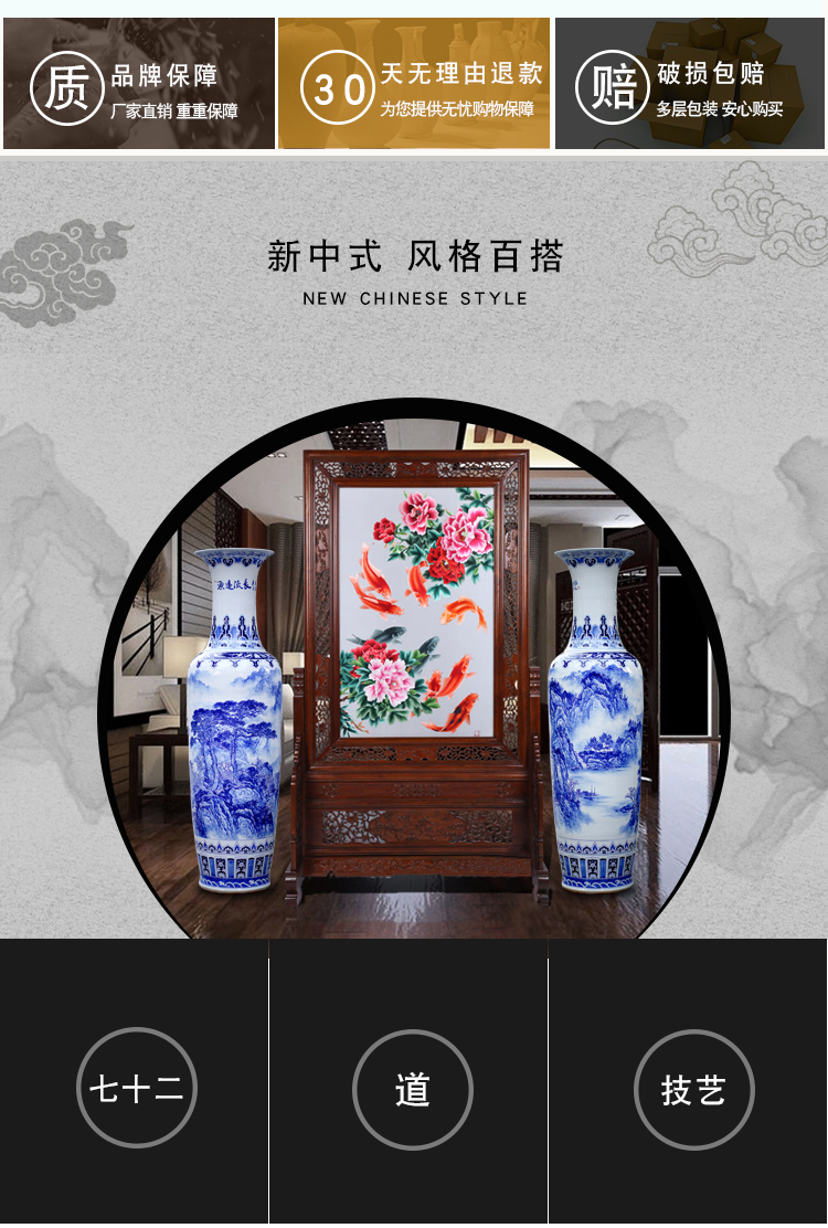 Jingdezhen blue and white porcelain painting has a long history of large vases, sitting room of Chinese style household ceramics furnishing articles ornaments