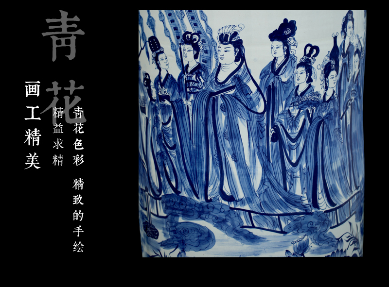 Jingdezhen blue and white porcelain hand - drawn characters figure sitting room of large vase household archaize ceramic furnishing articles opening gifts