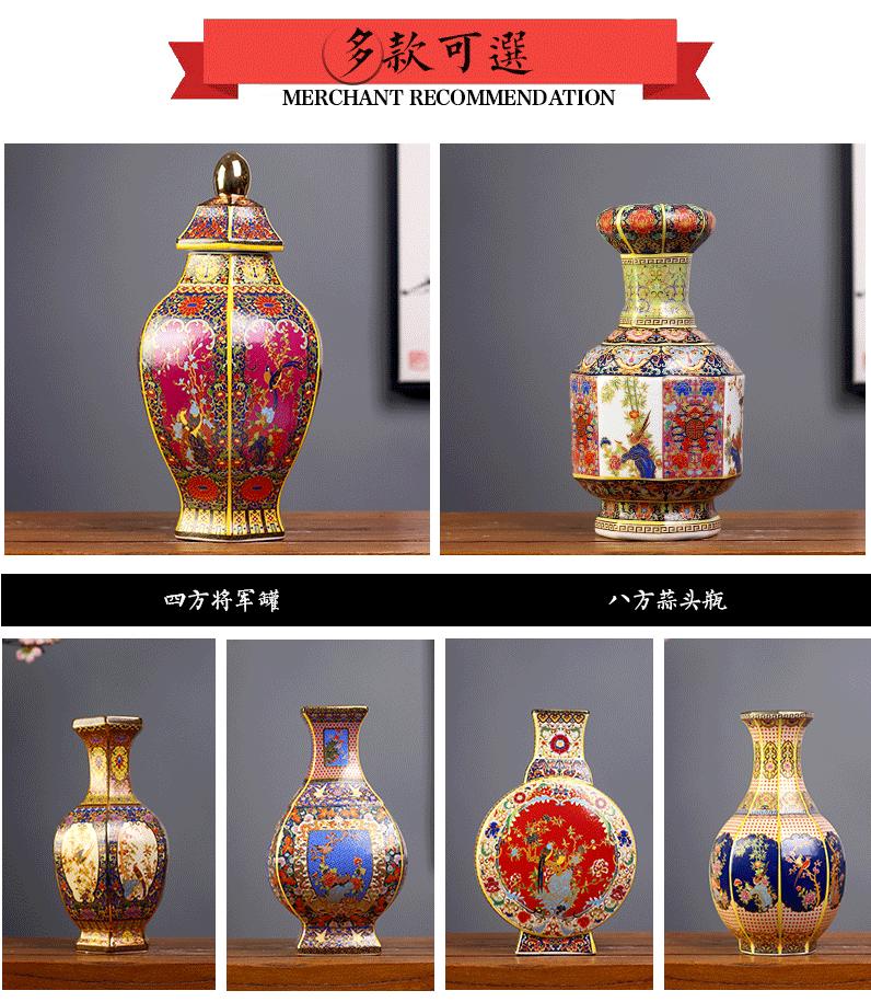 Jingdezhen porcelain qianlong enamel color floret bottle mesa sitting room rich ancient frame desktop new Chinese style household furnishing articles