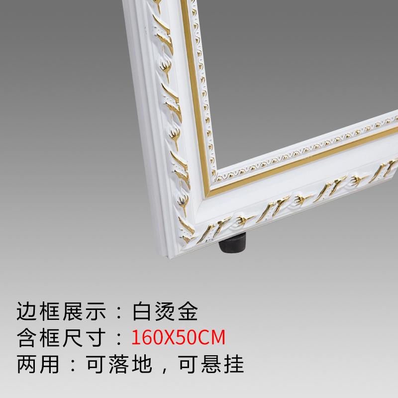 160*50 белый Стенд горячего тиснения подвесной двойного назначения, бесплатно установка
